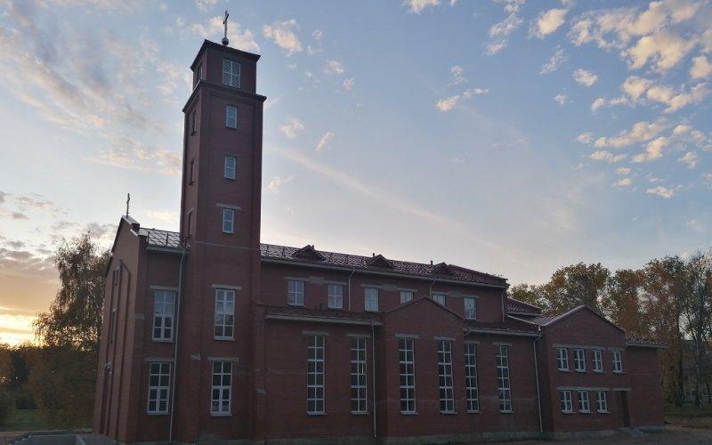 Daugavpils Dieva Žēlsirdības baznīcas konsekrācija